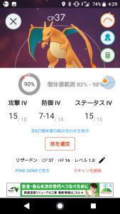 Screenshot_20180520-042916.png