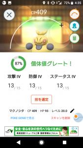 Screenshot_20180520-043531.png