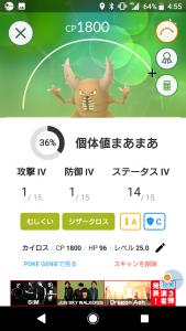 Screenshot_20180520-045514.png