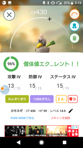 Screenshot_20180520-051306.png