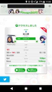 Screenshot_20180520-110353.png