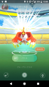 Screenshot_20180520-130054.png