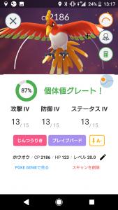 Screenshot_20180520-131743.png