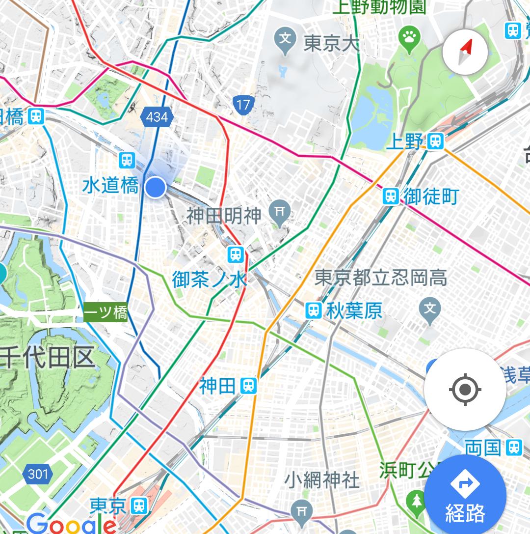 Screenshot_20180527-165740.png