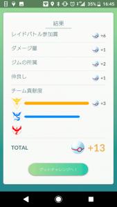 Screenshot_20180630-164545.png