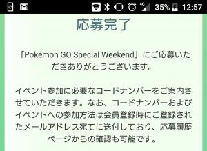 Screenshot_20180705-125710.png