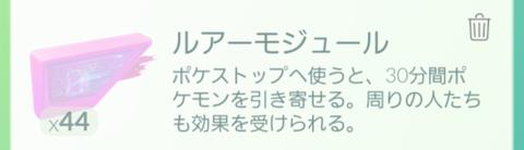 Screenshot_20180416-202335.png