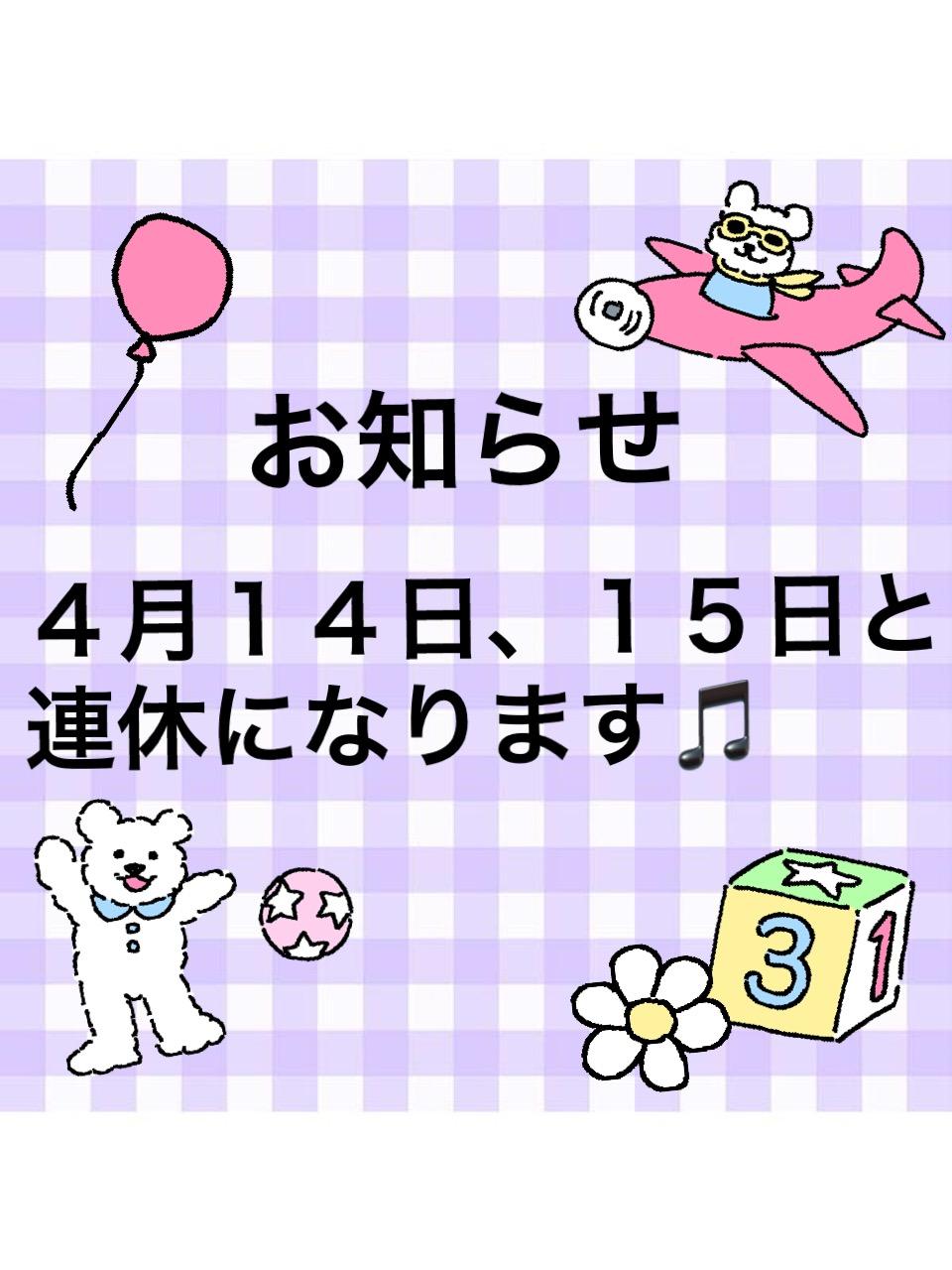 20180413173657cf2.jpeg