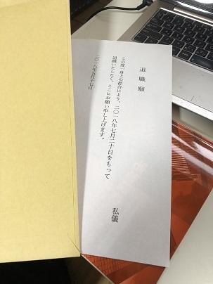 201805172213200ec.jpg