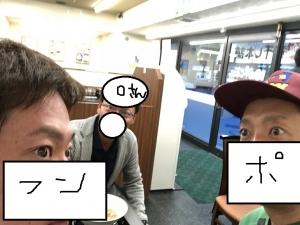 写真 2018-06-03 4 00 19
