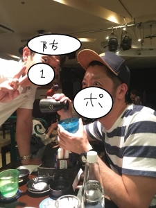 sakimori1.jpg