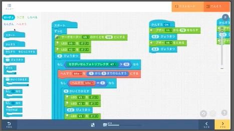 AXISロボット教室のアイコンプログラミング
