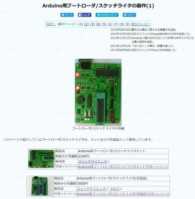 boot324342.jpg