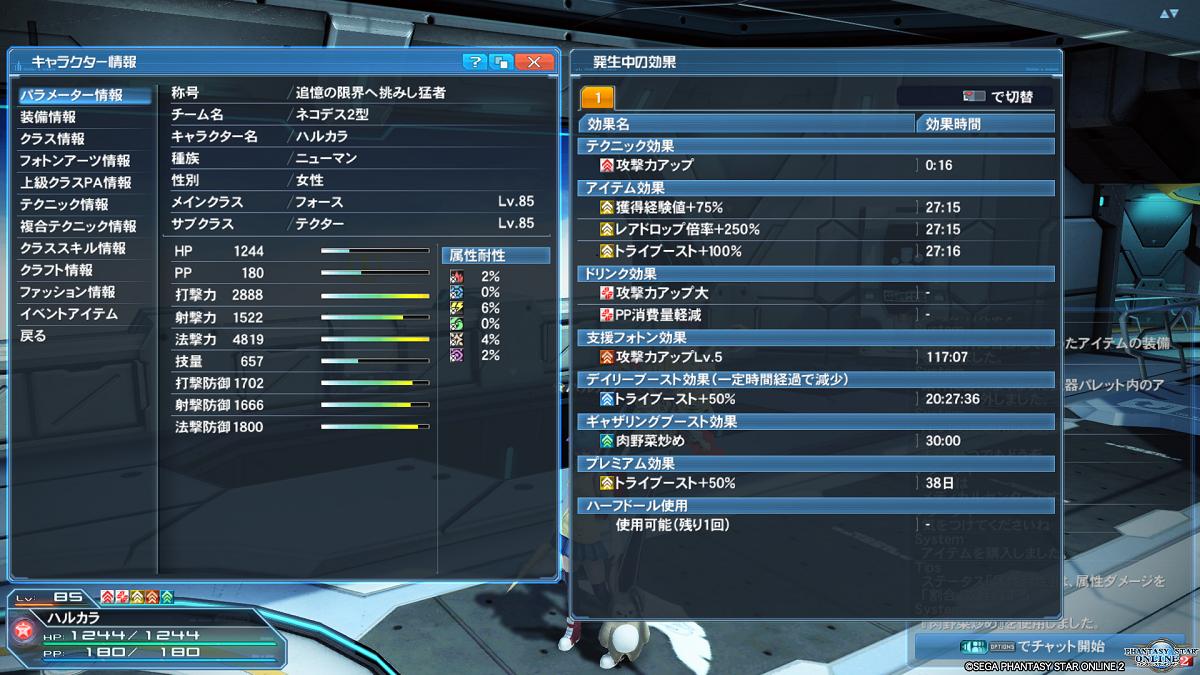 法撃4800