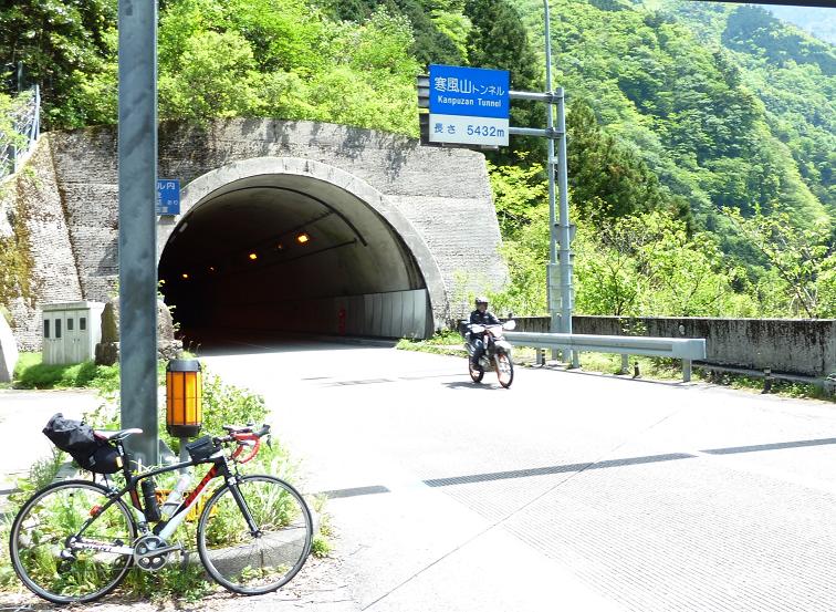 P1040551トンネル