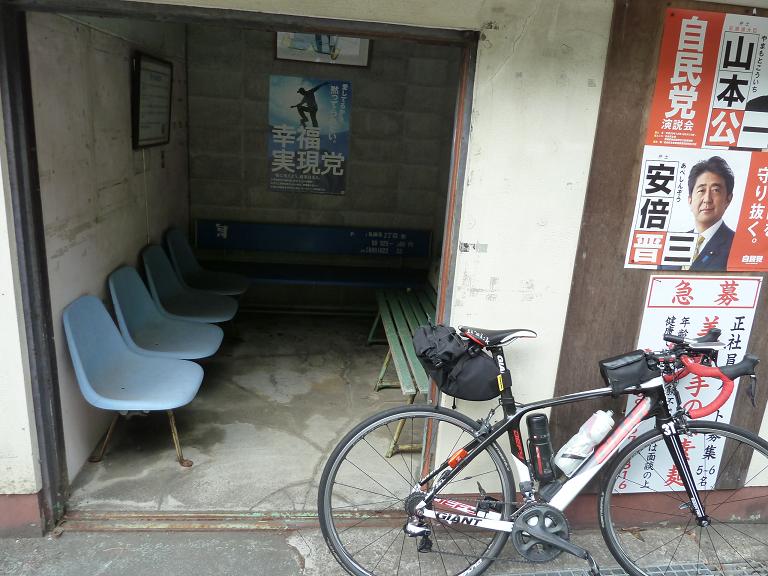 P1040586去年のバス停