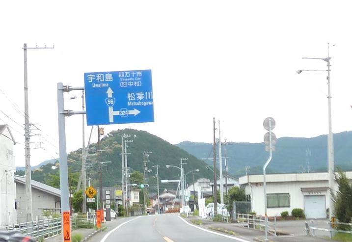 P1040564松葉川