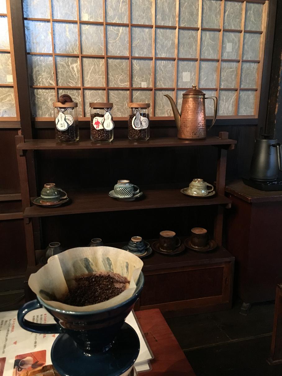 IMG_1066喫茶室