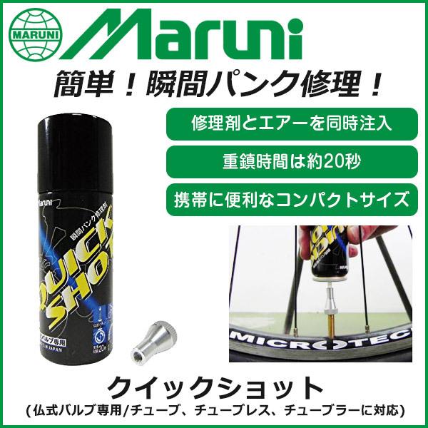 maruni-k-600.jpg