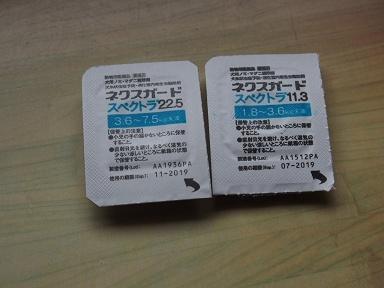 P6160084.jpg