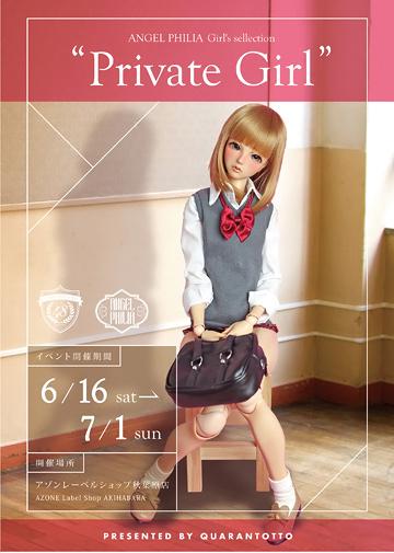 A1_poster_P.jpg