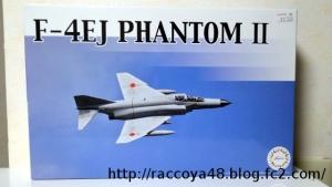 フジミ1/72 F-4EJ(ADTW2017) ボックス