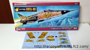 """ハセガワ1/72 F-105D サンダーチーフ """"グエン・ヴァン・チョム"""" パッケージ&デカール"""