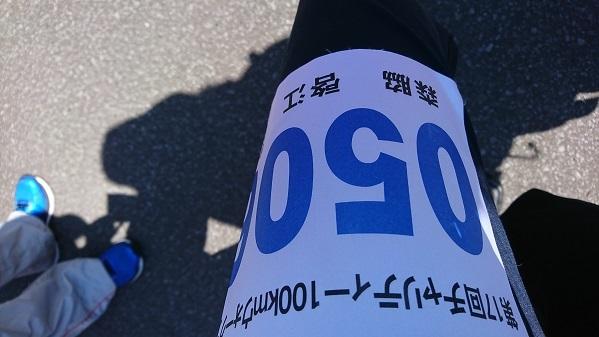 DSC_3105.jpg