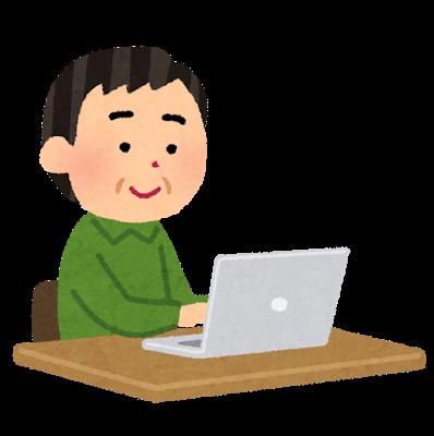 computer03_ojisan.png