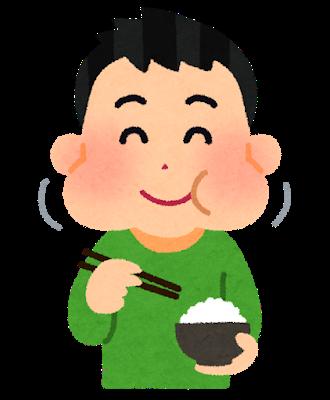 food_kamu.png