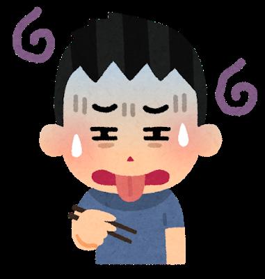mazui1_boy.png