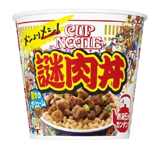 あのカップヌードルの謎肉がカップメシに! 日清食品「カップヌードル謎肉丼」発売