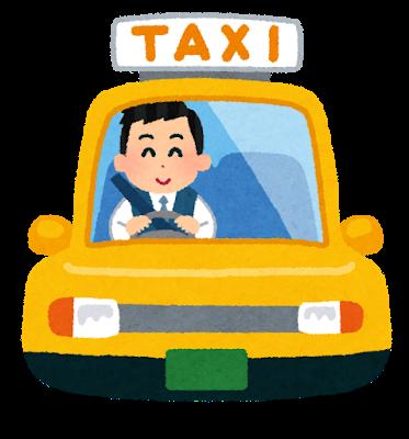 taxi_driver_untensyu3.png