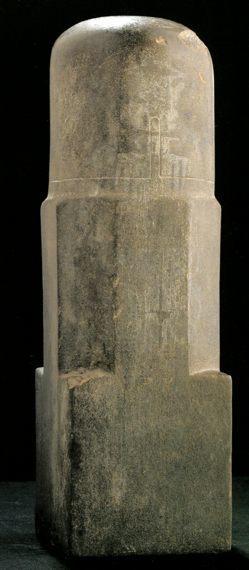 3リンガ9世紀2