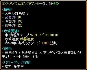 180406_01hyouki-12.jpg