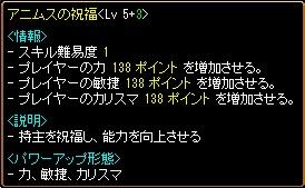 180406_02in-off.jpg