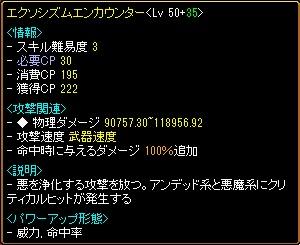 180406_03hyouki-11.jpg