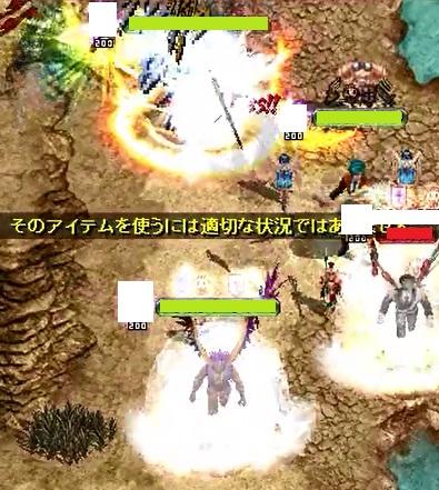 180607_06tsuika.jpg