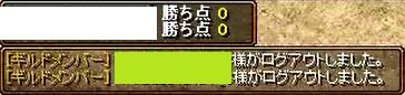 180617_01start2min.jpg