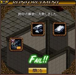 180620b_02tokusei-ng.jpg
