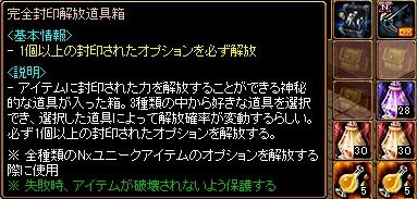 180620b_04kanzen.jpg