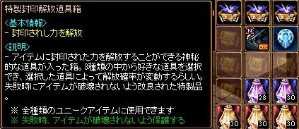 180620b_07tokusei.jpg