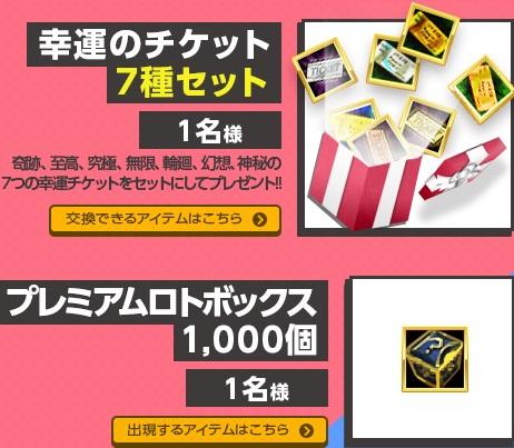 180705_yarisugi.jpg