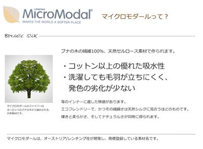 mbym1-(22.jpg