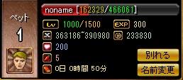 砂漠戦士Slv200