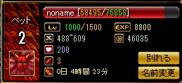 魔導士1000Lv