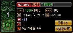 がごSlv200