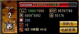くまLv1000