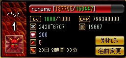 覚さきゅ1000すて