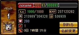 覚醒ごりSlv200